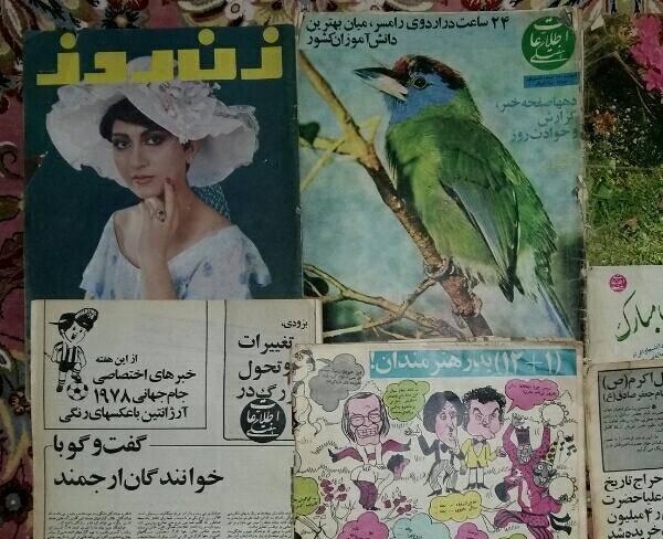 خریدار مجلات قدیمی.