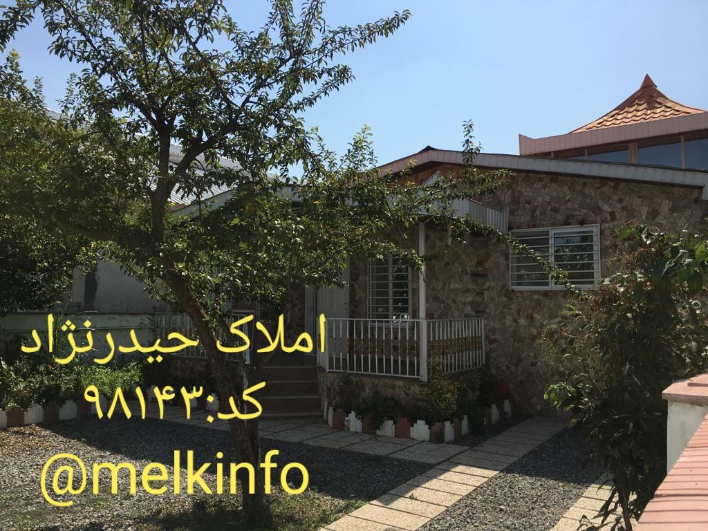 کد : 98143  خرید و فروش  ویلا شهرکی در آمل به چمستان