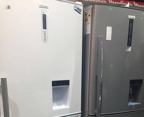 فروش ویژه یخچال فریزر