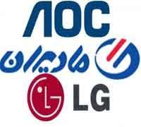بهترین قیمت مانیتور LG و AOC همکاری