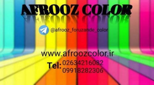 نمایندگی فروش رنگهای ترافیکی و جدولی و صنعتی و ساختمانی