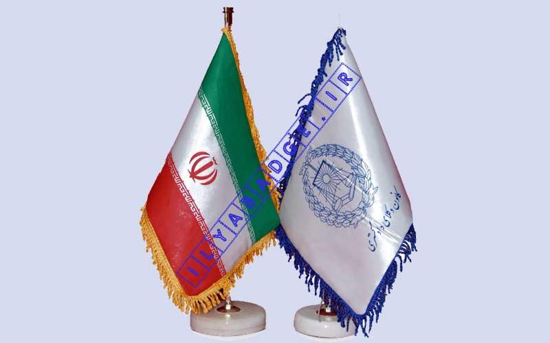 چاپ پرچم(نمادسازمان خودرابه اهتزازدراورید)