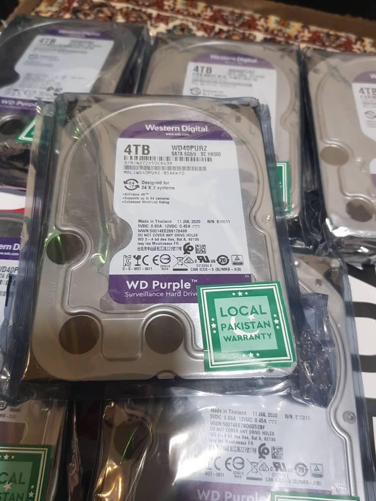 خریدار قطعات کامپیوتر