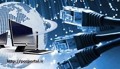 انجام پروژه های شبکه*انجام پروژه شبکه*پروژه شبکه *طراحی شبکه