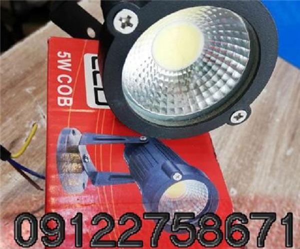 فروش چراغ پروژکتوری چمنی ۵ وات COB