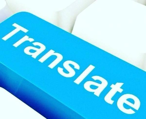 استخدام مترجم زبان انگلیسی