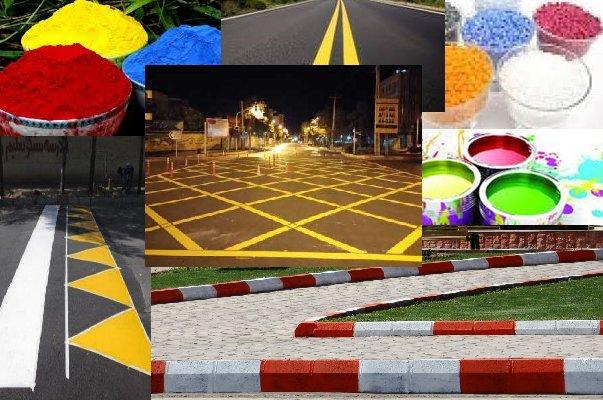 رنگ ترافیکی و جدولی  سعیدی