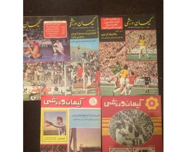 مجلات فروش کیهان ورزشی سالهای 51 و 52