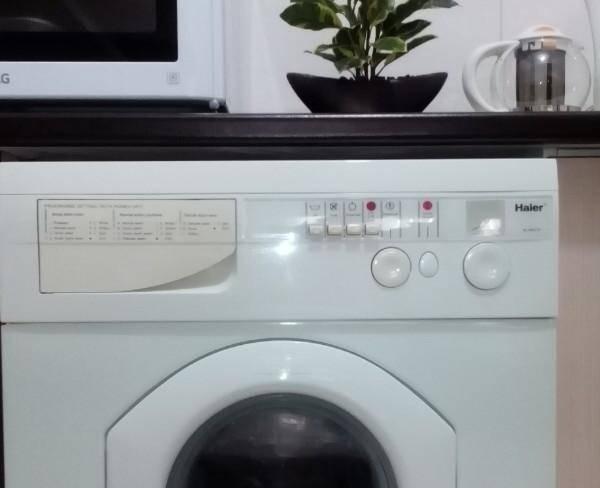 ماشین لباسشویی Haier