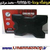 پایه خنک کننده لپ تاپ Cooler Pad xp