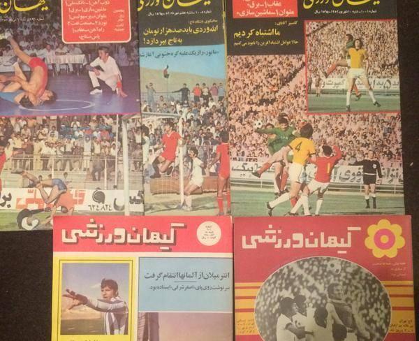 103 مجله ورزشی قدیمی و 100 روزنامه قدیمی