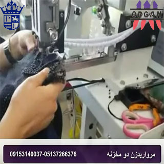 دستگاه مرواریدزن فول اتومات اورگان