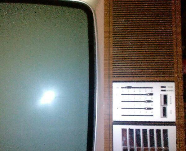 تلویزیون لامپی