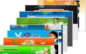 طراحی ،راه اندازی و بهینه سازی سایت های حرفه ای