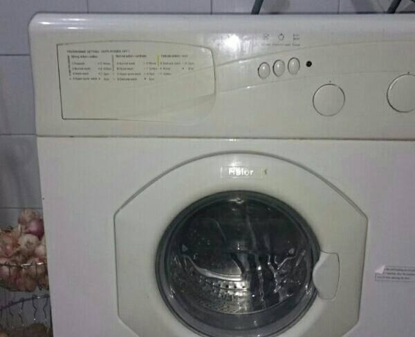 لباسشویی هایر حد نو خورموج