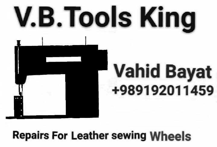 تعمیر و سرویس و خرید و فروش و ارائه لوازم یدکی انواع چرخ های چرم دوزی کفاشی و سراجی