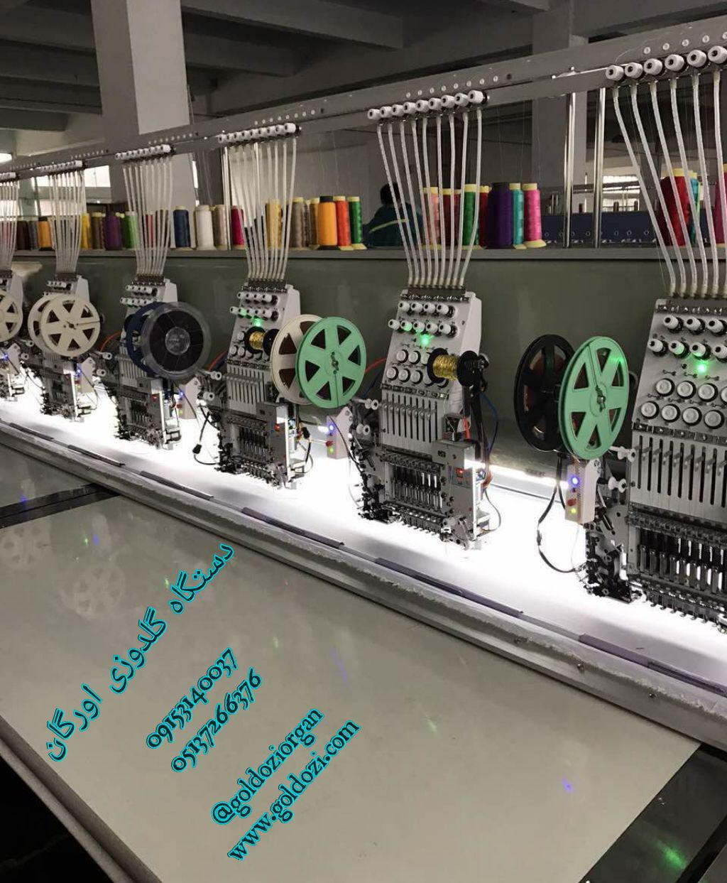 نمايندگي انحصاري دستگاههاي گلدوزي كامپيوتري اورگان در آسیا