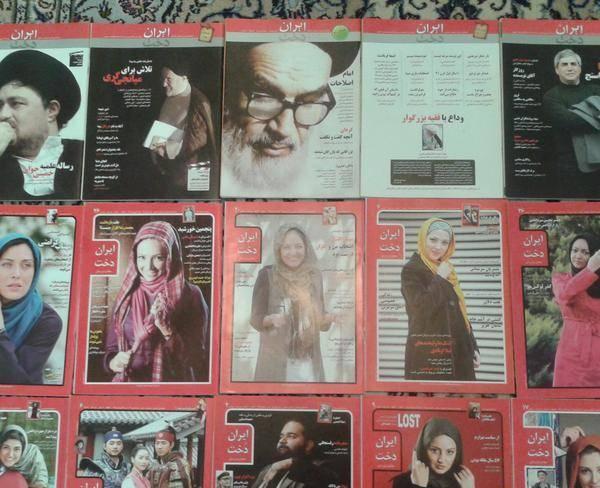 سری کامل مجله ایراندخت