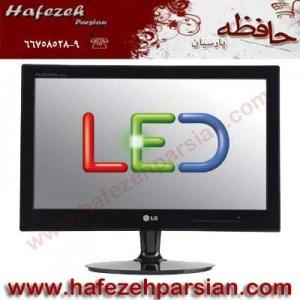 """فروش مانیتور ال ای دی ال جی مانیتور 19.5"""" LED / 20EN32S LG باگارانتی مادیران"""