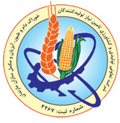 شرکت تعاونی تولید و کشاورزی تأمین نیاز تولید کنندگان خوراک دام و طیور ، آبزیان و مکمل سازان مازندران